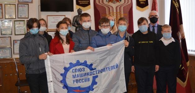Фото министерства промышленности и инновационной политики Пензенской области