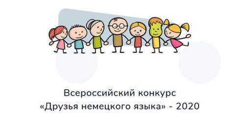 Изображение с официального сайта конкурса