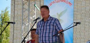 Фото администрации Белинского района