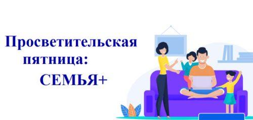 Изображение с сайта министерства образования Пензенской области