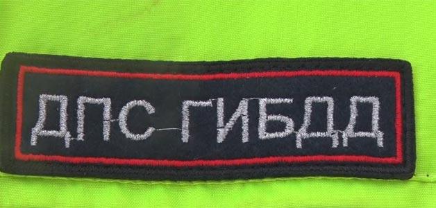 Фото УГИБДД по Пензенской области