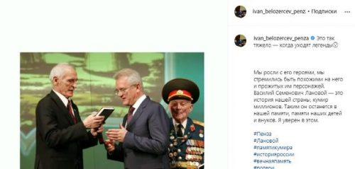 Фото из Instagram