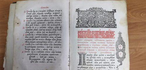 Фото с сайта библиотеки имени Лермонтова