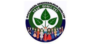 Фото молодежного центра «Юность»