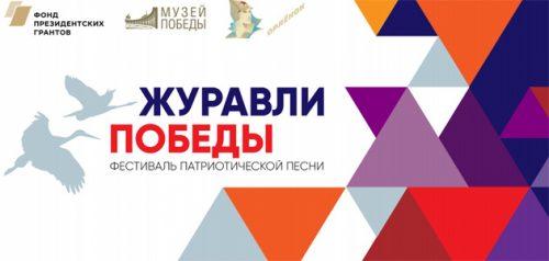 Изображение пресс-службы Музея Победы