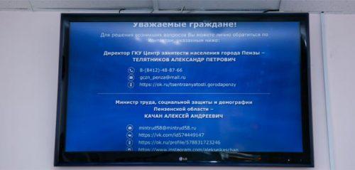 """Фото ПАО """"Ростелеком"""""""