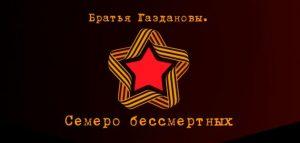 Фото smotrim.ru