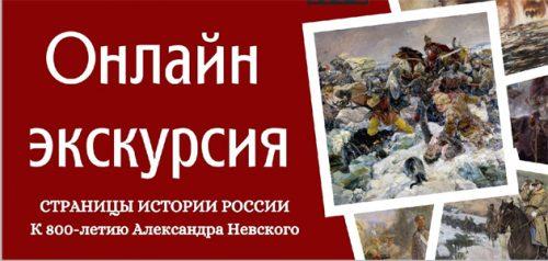 Изображение пресс-службы Пензенской картинной галереи им. К. А. Савицкого