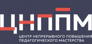 Изображение министерства образования Пензенской области