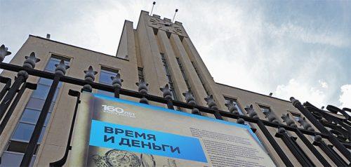 Фото пресс-секретаря Отделения Пенза Волго-Вятского ГУ Банка России