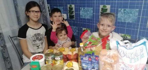 Фото Пензенского отделения Российского детского фонда