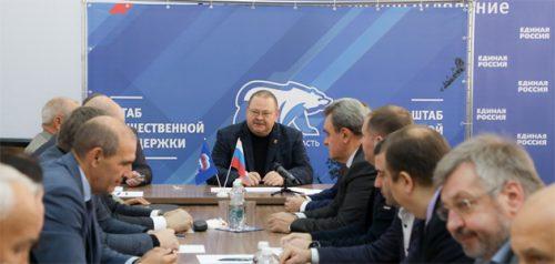 Фото пресс-центра Губернатора Пензенской области