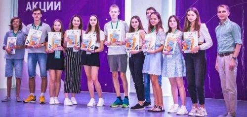 Фото всероссийского детского центра «Смена»