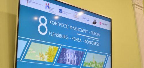 Фото пресс-службы Пензенского государственного университета
