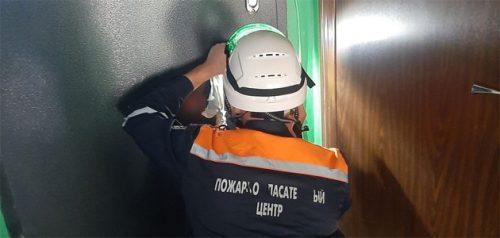 Фото ГБУ Пензенской области «Пензенский пожарно-спасательный центр»