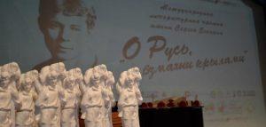 Фото Национального фонда развития культуры, туризма и ремесел «Осиянная Русь»
