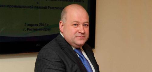 Фото пресс-службы Торгово-промышленной палаты Ростовской области