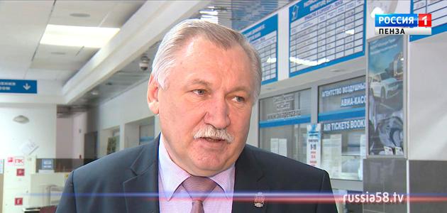 Директор Пензенского аэропорта Юрий Осколков