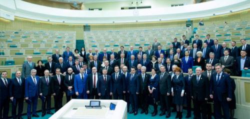 Фото пресс-службы Союза российских городов