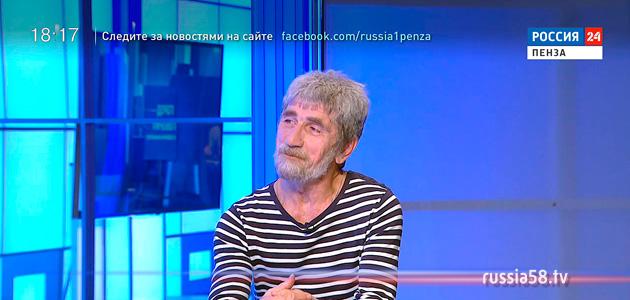Художник Александр Заикин