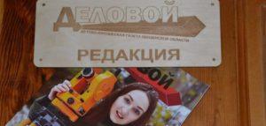 Фото Натальи Конашенковой