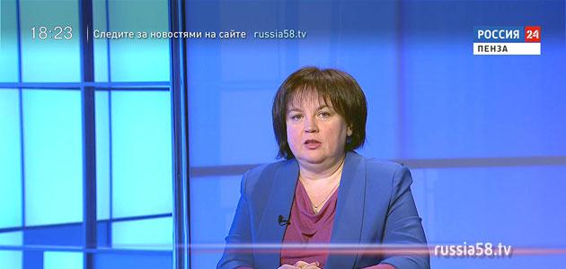 Вера Фейгина