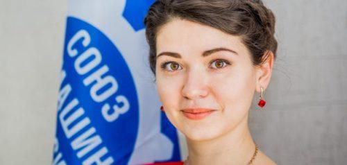 Фото www.soyuzmash.ru