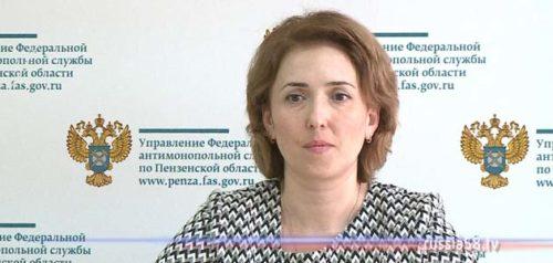 Руководитель Пензенского УФАС России Оксана Кузнецова
