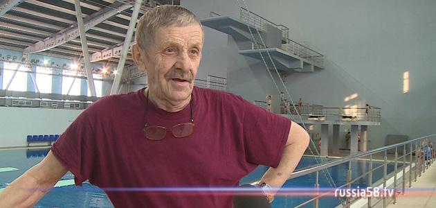 Заслуженный тренер России по прыжкам в воду Владимир Пахалин