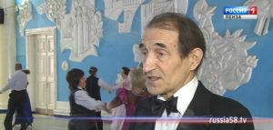 Художественный руководитель клуба любителей танца «Возрождение» Анатолий Попович