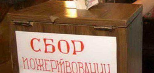 Фото Волгоград News