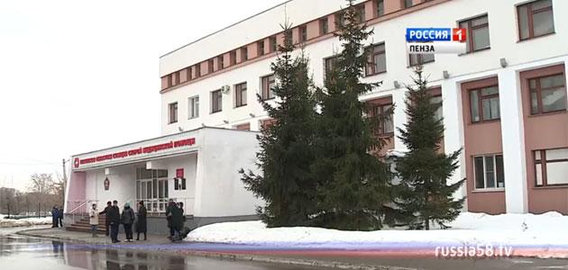Пензенская областная станция скорой помощи