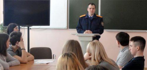 Фото следственного управления Следственного комитета РФ по Пензенской области