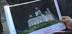 Проект подсветки Спасского кафедрального собора