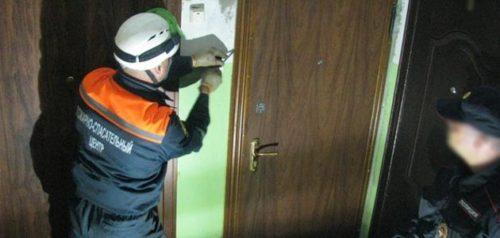 Фото управления ЖКХ и гражданской защиты населения Пензенской области