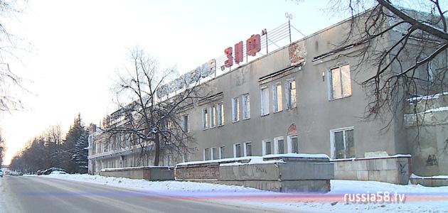 Завод имени Фрунзе