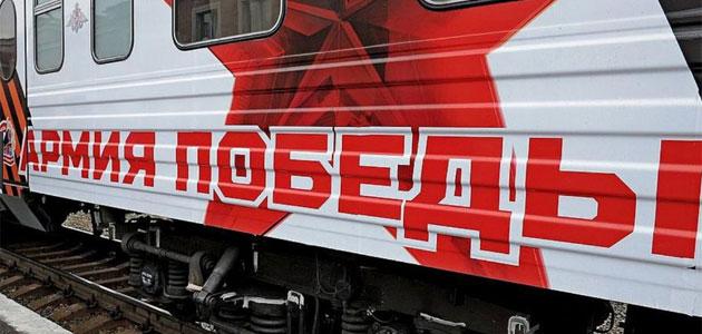 Фото VSE42.Ru