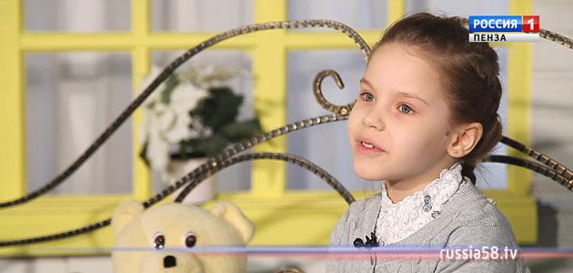 София Борзова