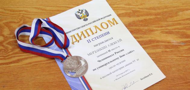 Фото управления ФСКН РФ по Пензенской области