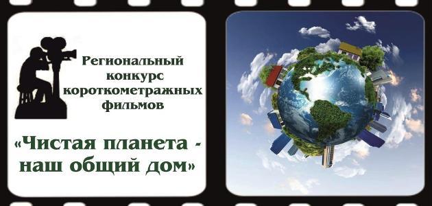 Фото библиотеки имени М.Ю. Лермонтова
