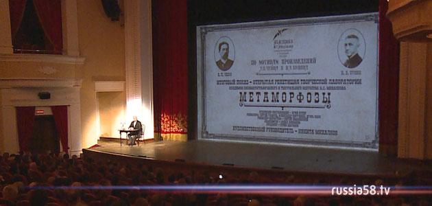 Никита Михалков на сцене Пензенского драматического театра