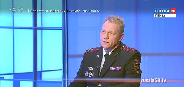 Начальник управления по вопросам миграции УМВД России по Пензенской области Эдуард Горохов