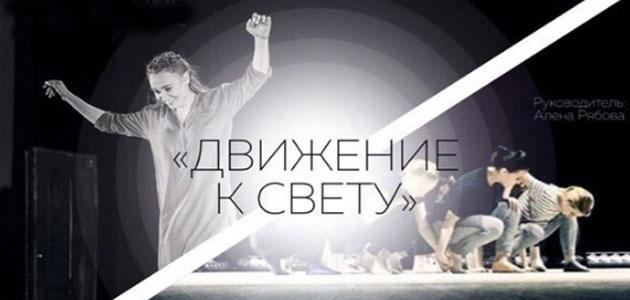 Школа современного танца «Imprezza»