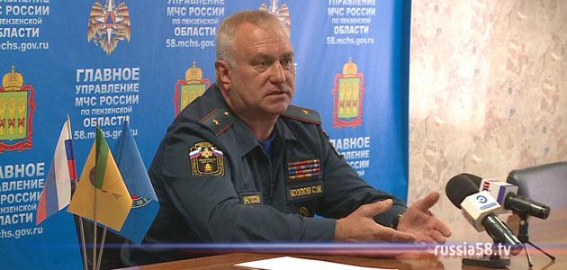 Начальник ГУ МЧС РФ по Пензенской области Сергей Козлов