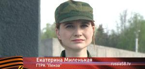 Екатерина Миленькая