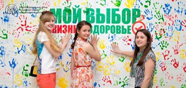 Фото благотворительного фонда «Покров»