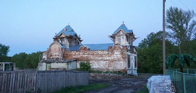 Фото Александра Мраморнова