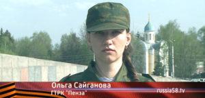 Ольга Сайганова
