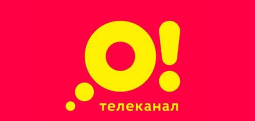 Телеканал «О!»
