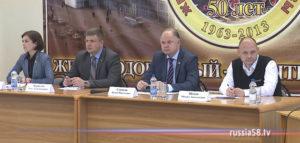 Участники предварительного голосования партии «Единая Россия»